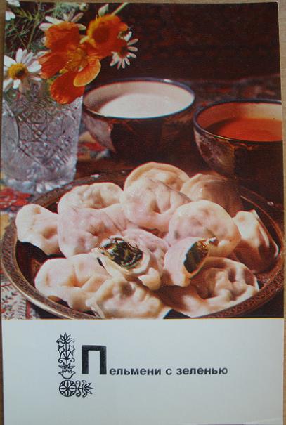 Блюда с картошки и кабачковой икры
